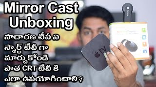 Screen Mirror Cast Unboxing, Chrome Cast, Apple Tv , Review || in Telugu || Tech-Logic