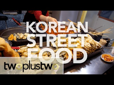 ULTIMATE KOREAN STREET FOOD TASTE TEST
