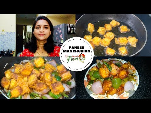 Indian Mom Evening Snack Routine || Vlog || Paneer Manchurian Dry Recipe
