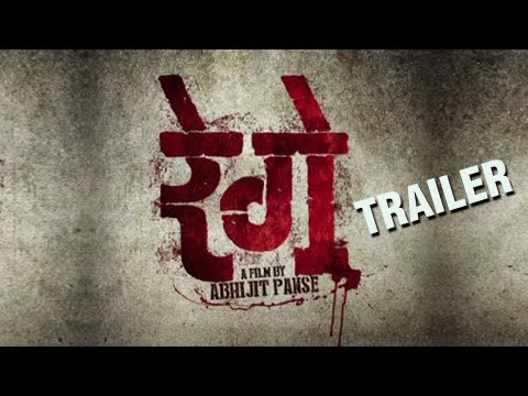 Rege - Marathi Movie Trailer - Mahesh Manjrekar, Aaroh Velankar, Santosh Juvekar video