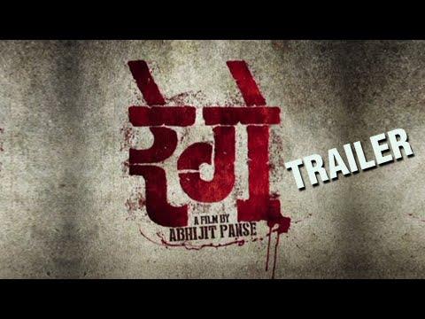 Rege - Marathi Movie Trailer - Mahesh Manjrekar Aaroh Velankar...