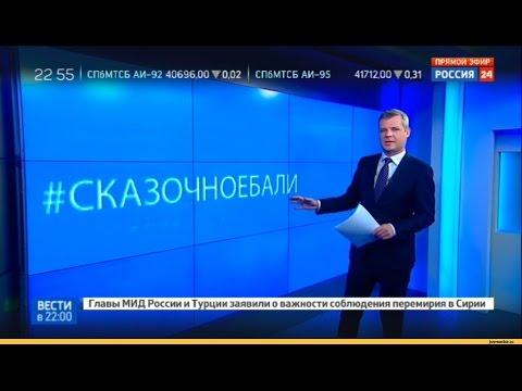 ЛОМОВОЙ - #сказочноебали