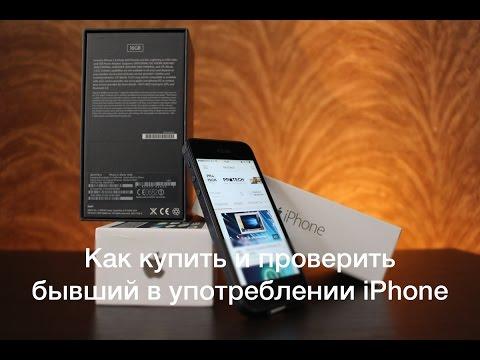 Видео как проверить подлинность iPod