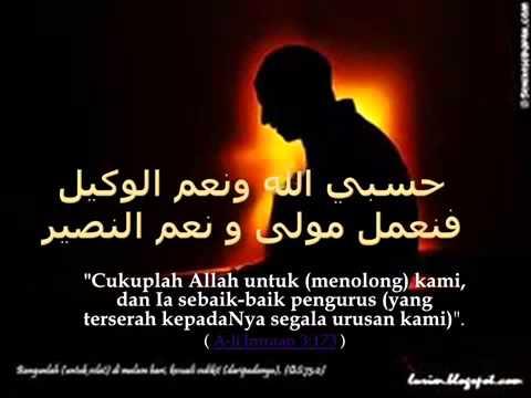 hazamin - Hasbi Allah wani'mal wakeel