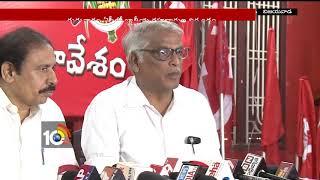 దిగ్భంధంపై ఆందోళన వద్దు: వామపక్షాలు | Left Parties Called for National Highways Block