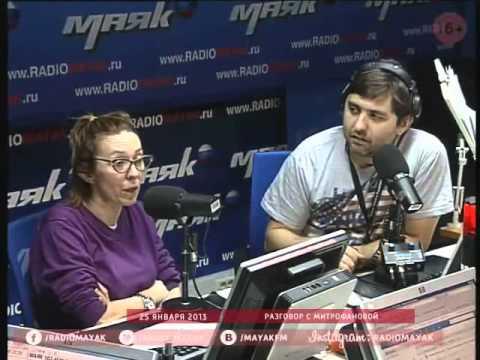 Разговор с Митрофановой