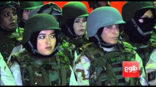 Police Special Force Members Complete Training in Kabul