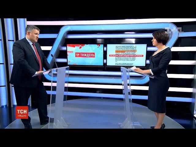 Арсен Аваков ексклюзивно розповв про протистояння силовикв, провокац та чесн вибори