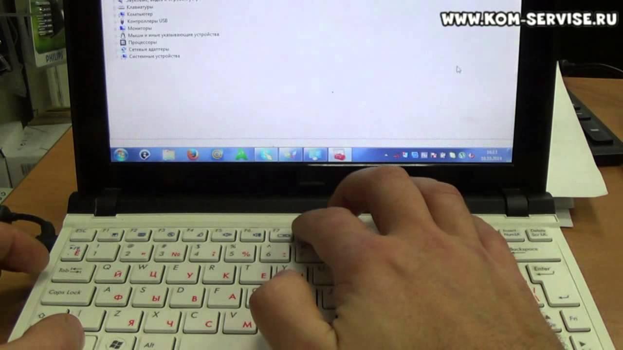 Как сделать свой ноутбук тише