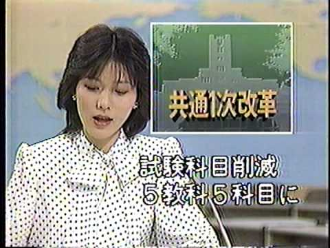 渡邊あゆみの画像 p1_32