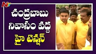 High Tension at Chandrababu Residence | Police Stops Nara Lokesh Rally | NTV