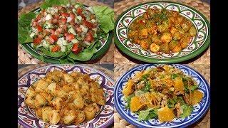 سلطات متنوعة وسهلة التحضير من المطبخ المغربي الأصيل الجزء الثاني