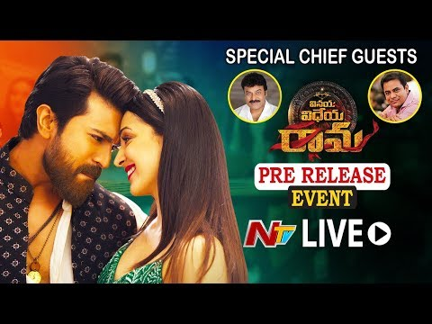 Vinaya Vidheya Rama Pre Release Event LIVE | KTR, Mega Star Chiranjeevi, Ram Charan | DSP - NTV LIVE