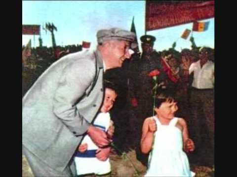 Eroul Ceausescu, Iubit Conducator