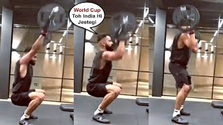Virat Kohli Workout For India Vs England World Cup 2019 Match