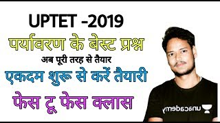 UPTET HINDI BHASHA VYAKARAN MOST IMPORTANT QUESTIONS | EXAM MASTER|