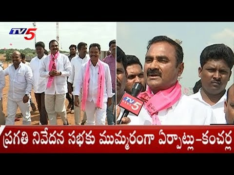 Face To Face With TRS Leader Kancharla Chandra Shekar Reddy Over Pragathi Nivedana Sabha | TV5 News