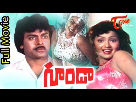 Rakshasudu 2015 full movies watch online Rakshasudu 2015