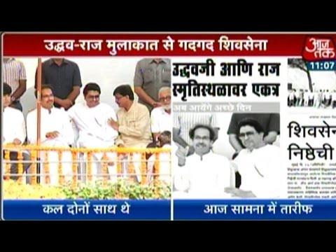 Uddhav, Raj come together on Bal Thackeray's death anniversary