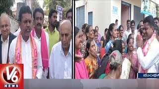 TRS Candidate Putta Madhu Files Nomination From Manthani Constituency | TS Polls