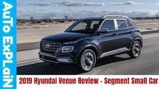 Hyundai venue 2019 Review |सेगमेंट की सबसे छोटी CAR | Launch Date | Price,