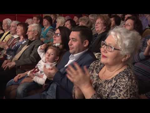 Десна-ТВ: День за Днем от 03.11.17