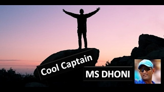 MS Dhoni Indian Cool Captain Very Interesting Facts - ODI