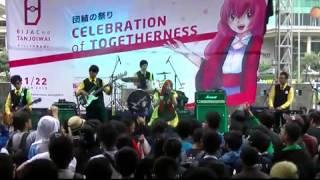 Watch Akb48 Gomen Ne Summer video