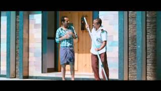 Natholi Oru Cheriya Meenalla - Natholi Oru Cheriya Meenalla Official Trailer