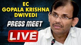 AP EC Gopal Krishna Dwivedi Press Meet | Vijayawada
