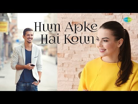 Storiyaan - Short Stories | Hum Aapke Hain Koun | 5 Mins Story