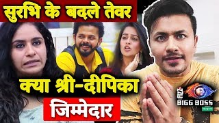 Surbhi Rana CHANGED Behaviour | Is Sree-Dipika Responsible? | REAL Or STRATEGY | Bigg Boss 12