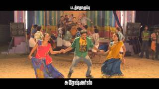 Nadhigal Nanaivathillai - Jathimalli song