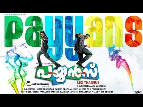 Payyans 2011 Full Malayalam Movie I Jayasurya video