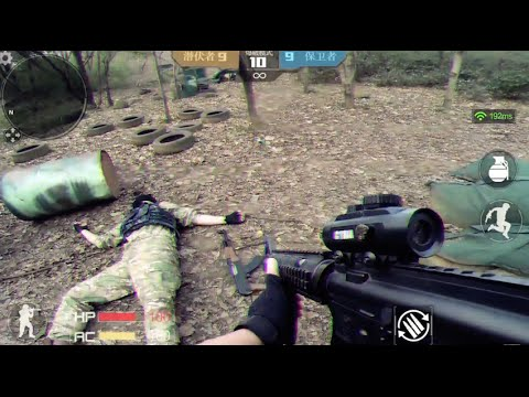 FPS game in real life