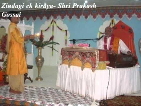 Zindagi Ek Kiraya - Shri Prakash Gossai video