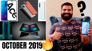 Top Upcoming Smartphones - October 2019🔥🔥🔥