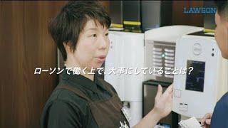 チームローソン2019_15秒主婦篇