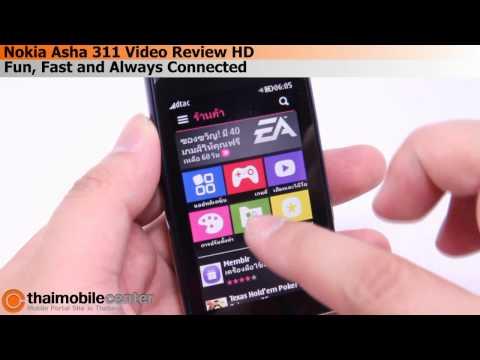วิดีโอรีวิว (Video Review) Nokia Asha 311
