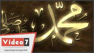 قصة زواج «عبد الله بن عبد المطلب» والد النبى من «آمنة بنت وهب»