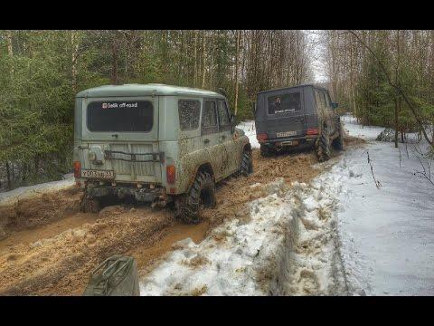 Мерседес Гелендваген на Тракторах и злой УАЗ. Начало сезона