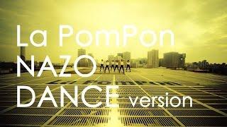 La Pompon Double Aside 3rd Single 謎  dance Ver