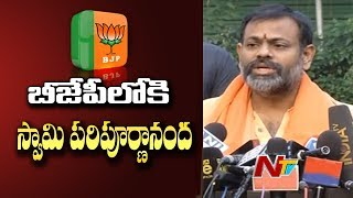 Swami Paripoornananda Speech After Joining BJP | Paripoornananda to Campaign In Telangana | NTV