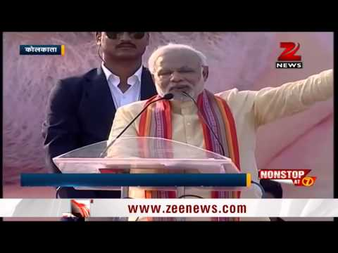 Narendra Modi says Congress denied PM post to Pranab