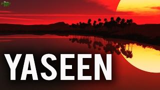 Surah Yaseen – Inspirational