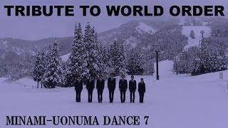 【TRIBUTE】WORLD ORDER:2012【MINAMI-UONUMA DANCE 7】(ミナミウオヌマダンスセブン)(南魚沼ダンスセブン)