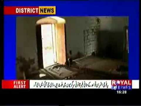 Ig Panjab Lahore Police video