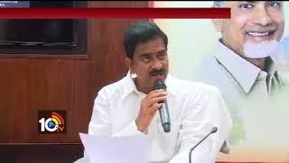 Minister Devineni Uma Fires On YS Jagan Mohan Reddy  - netivaarthalu.com