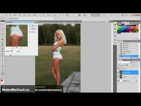 Как сделать задний фон для фотошопа