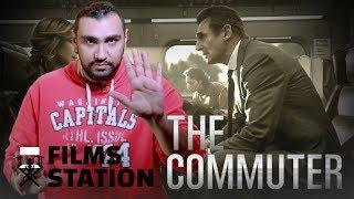 فيلم ستيشن | مراجعة فيلم The Commuter 2018